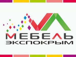 В Крыму соберутся представители мебельной индустрии