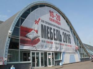 Мебель-2016 — крупнейшая специализированная выставка в Москве