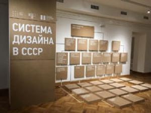 В Москве открылось новое креативное пространство
