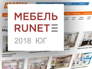 Мебельные сайты посоревнуются на конкурсе Мебель Runet