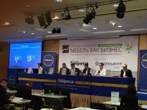 В Москве пройдет форум «Мебель как бизнес»